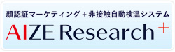 AIZE Research+